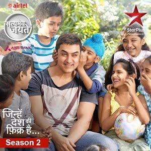 satyamev jayate season 1   youtube