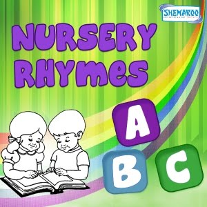 What rhymes with season - answers.com