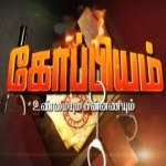Raj Tv Koppiyam : Nandambakkam 2 Children Murder Case