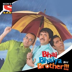 Bhai Bhaiya Aur Brother