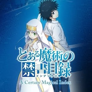 A Certain Magical Index VOL 9 and 10!!! NEW!! MINT!!  MANGA LOT!!