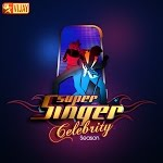 Super Singer Celebrity Season - 04-03-2014
