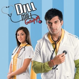 Dill Mill Gayye Videos About