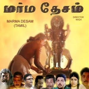 Tamil TV Serials Marmadesam-Vidaathu Karuppu