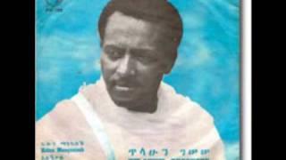 "Tilahun Gessesse - Alegntaye ""አለኝታዬ"" (Amharic)"