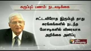 NDA govt forms crack team to probe black money spl video news 28-05-2014
