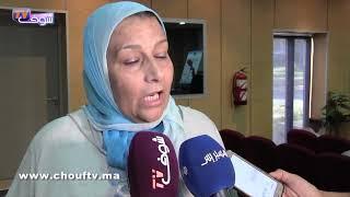 بالفيديو..ظــاهرة الاتجــار بالبشــر بمحكمة الاستئناف بالبيضاء       بــووز