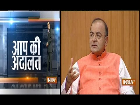 Chidambaram's Goods and services tax in 2006-07 was a good idea says Arun Jaitley