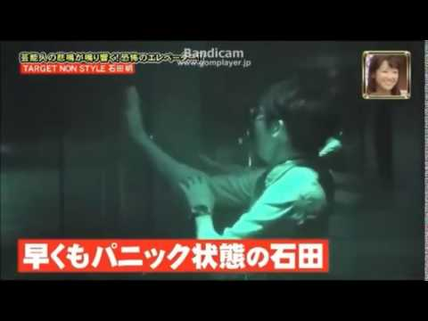 Extremely Scary Ghost Elevator Prank in Japan (Funny Must Watch)