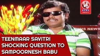 Teenmaar Savitri Shocking Question To Sampoornesh Babu..