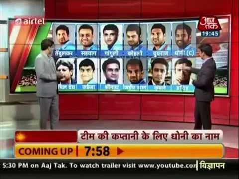 Sourav Ganguly's --- Dream Indian Team (U don't wanna miss it)