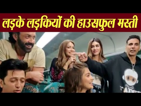 Akshay Kumar & team of Housefull 4 share funny moments of shooting | FilmiBeat