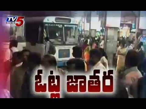 Bus And Railway Stations Rush Seemandhra Elections