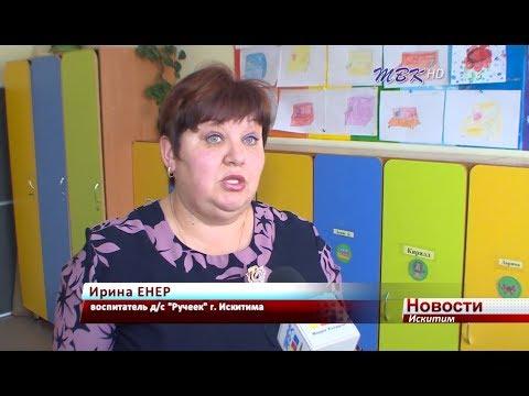 Ирина Енер из «Ручейка» получила звание «Воспитатель года»