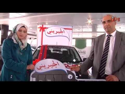 """الجبريني تقدم سيارة للفائزة بحملة """"الجوائز عنّا غير في شهر الخير"""""""