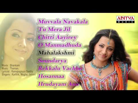 Trisha Telugu Movie Songs Jukebox