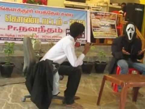 tamil christian youth drama _interview