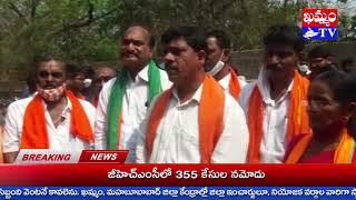 ఖమ్మం ఖిల్లా పై కాషాయ పతాకం.. BJP Saffron flag on Khammam Qilla..BJP