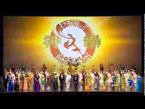 Shen Yun Performing Arts Intro at the Adrienne Arsht Center