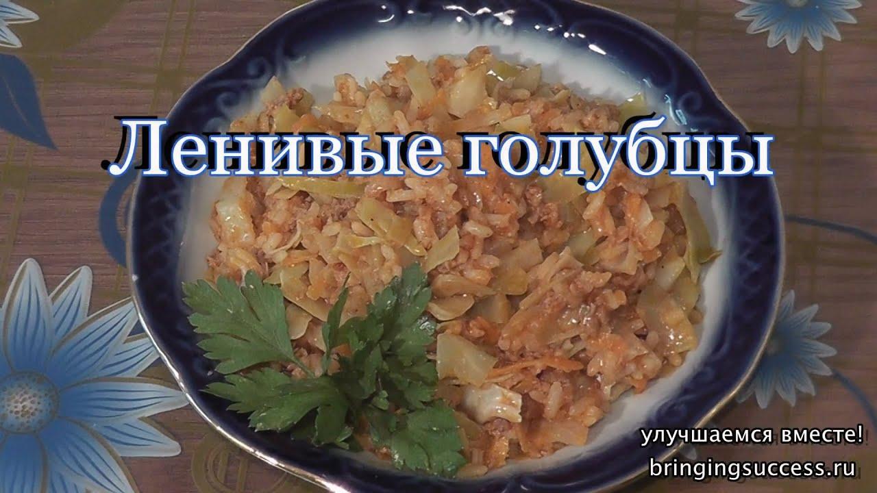 Ленивые голубцы с рисом и фаршем - пошаговый рецепт с фото ...