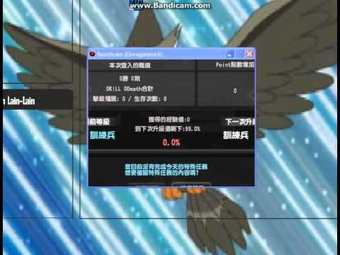 Counter-Strike Online Taiwan Error Login