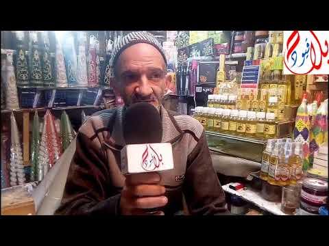 روبورتاج-أجواء-أسواق-فاس-العتيقة-قبيل-شهر-رمضان-المعظم