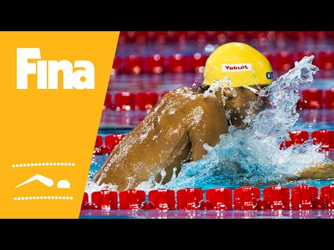12th FINA World Swimming Championships (25m) Doha 2014