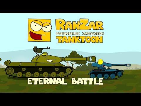 Tanktoon - Večna vojna