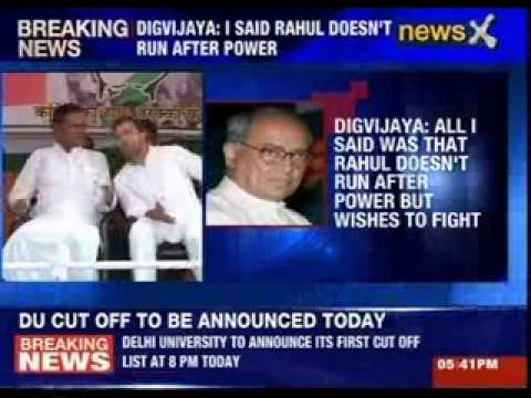 Digvijay Singh clarifies over remark on Rahul Gandhi