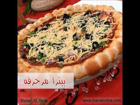 طريقة البيتزا مطبخ منال العالم
