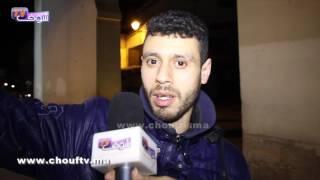 شفارة حَصْلو فكازا وها شنو وقع ليهم منين شدوهم البوليس(فيديو)   |   خارج البلاطو