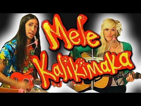 Mele Kalikimaka - Gianni and Sarah