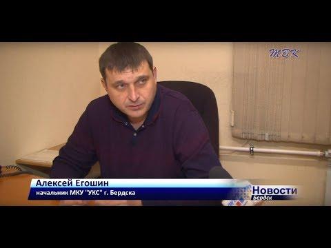 Бердск начнут спасать от подтоплений