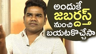 Jabardasth Venu clarifies why he came out from Jabardasth..