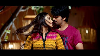 Dikkulu-Choodaku-Ramayya-Movie---Dhintana-Dhintana-Song---Naga-Shaurya--Sana-Maqbool