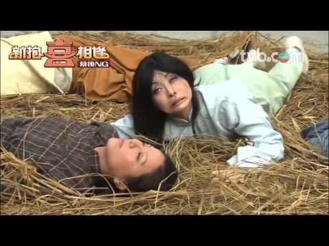 新抱喜相逢 - 搞笑NG片段及拍攝花絮 1/4 (TVB)