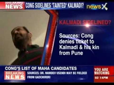 Congress denies ticket to Suresh Kalmadi and his kin from Pune