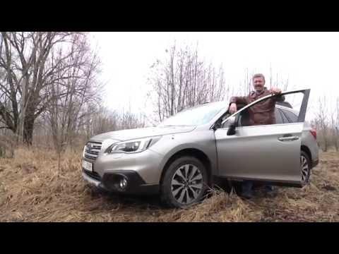 """""""Народный автомобильный журнал"""" с Иваном Зенкевичем. Тест-драйв Subaru Outback"""