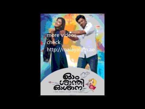 Om Shanti Oshana 2014-Songs (Malayalam.ae)