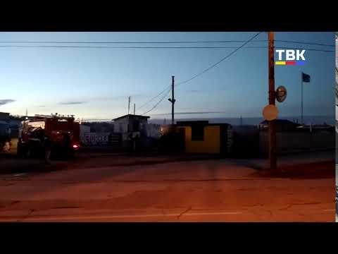 Горит шиномонтажка в районе Торгового центра в Бердске