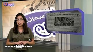 شوف الصحافة: قبل عيد الأضحى..علف الدواجن سبب تعفن الأضاحي   |   شوف الصحافة