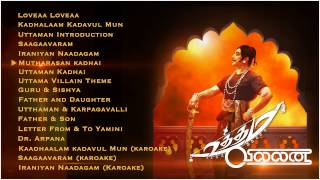 Uttama Villain Full Songs Listen Online - Jukebox