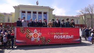 Празднование Дня Победы в г. Артёме. Торжественный митинг