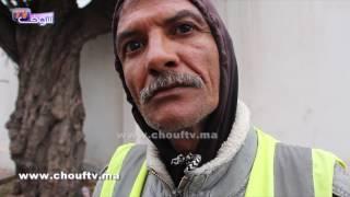 عاش مُتشردا و مات مُشردا ..فيديو جد مؤثر من شوارع البيضاء | بــووز