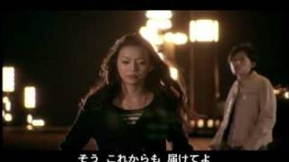 KEN THE 390 / 「届けたくて... feat 青山テルマ」
