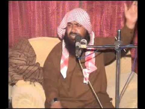 Qari Yaseen Bloach Part 2-2 Tobia