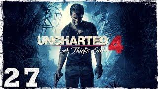 [PS4] Uncharted 4. #27: Новый Девон.