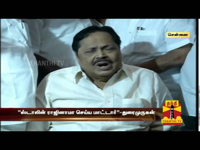MK Stalin withdraws resignation after Karunanidhi's advise - Durai Murugan