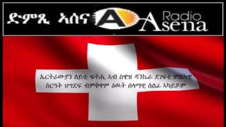 <Voice of Assenna: Successful Demonstration by Eritrean Justice Seeks in Swiss