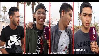 بالفيديو..أجيو نضحكو شوية مع أجوبة المغاربة منين سولناهم على عملة الـBitcoins |